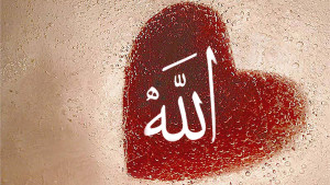 Islamic_Wallpaper_Allah_013-1366x768