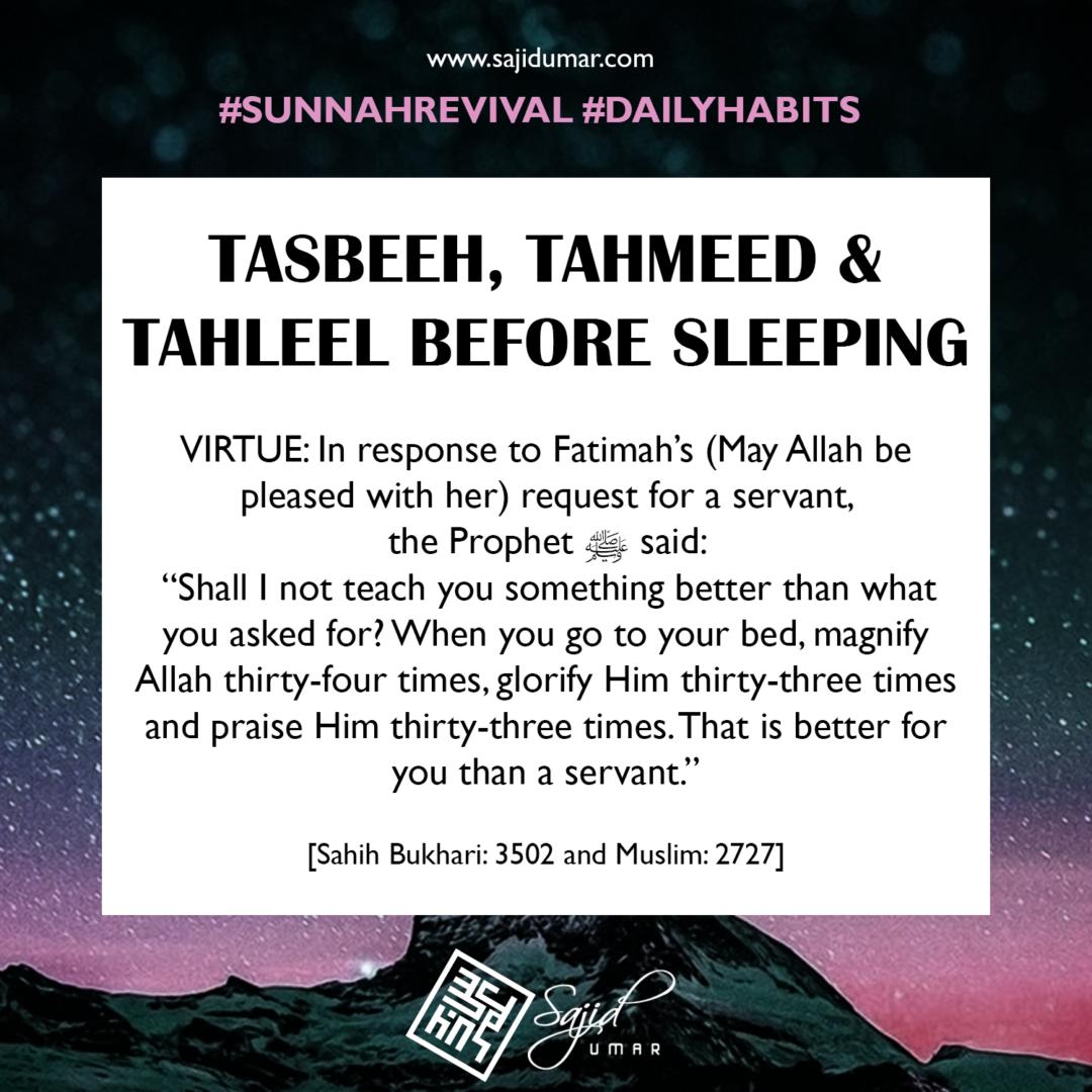 Tasbeeh, Tahmeed & Tahleel